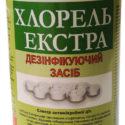 """""""Хлорель Экстра"""" для дезинфекции воды, таблетки №300"""